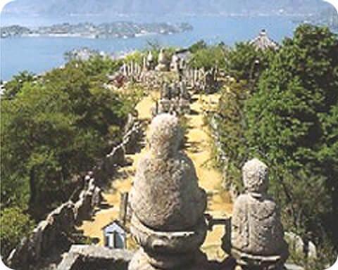 白滝山と700体の石仏